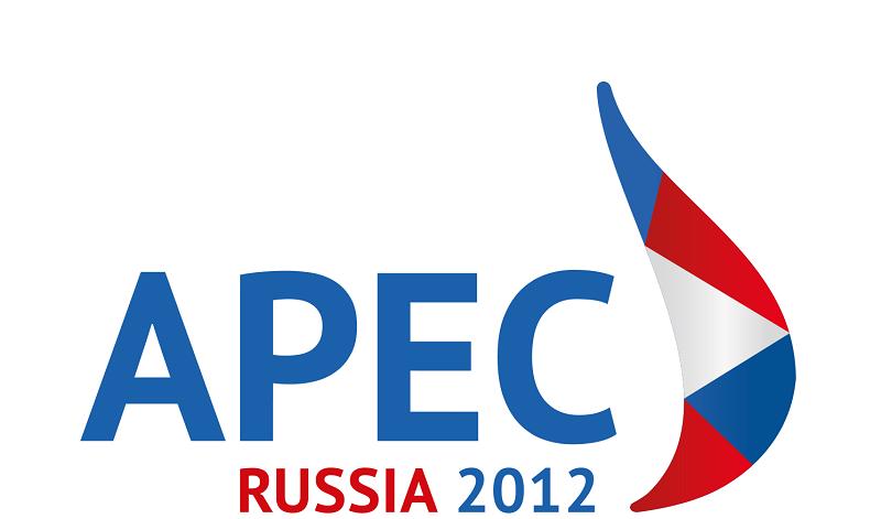 Мероприятия в рамках представительства России в АТЭС