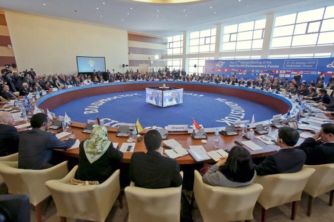 21-я ежегодная сессия Азиатско-Тихоокеанского парламентского форума