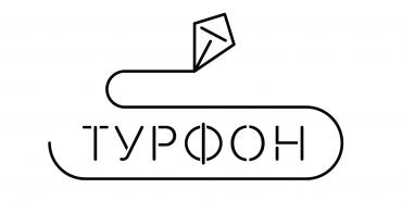 ТУРФОН – ОБОРУДОВАНИЕ ДЛЯ ЭКСКУРСИЙ