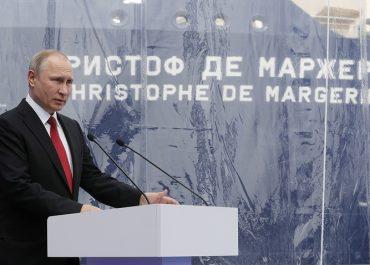 Церемония наречения танкера-газовоза «Кристоф де Маржери»